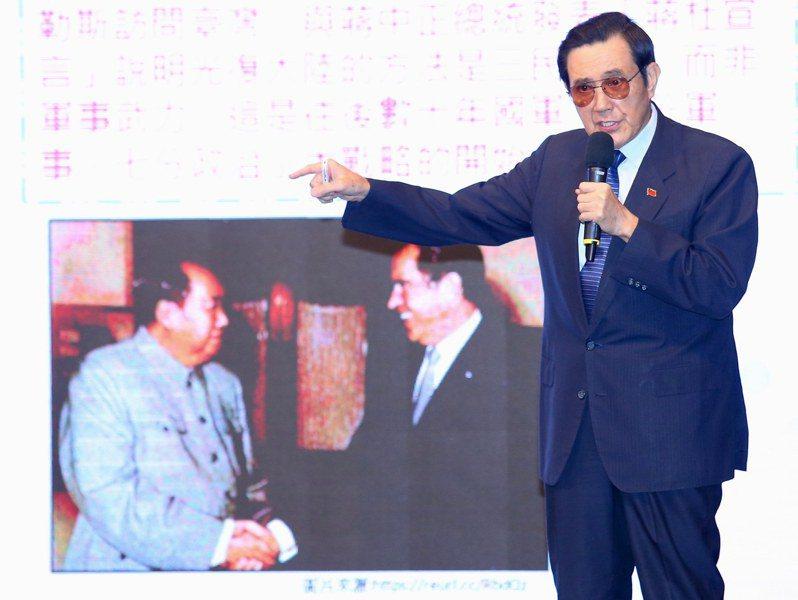前總統馬英九今天出席輪社八社聯合例會,發表「兩岸關係與台灣安全」演講。記者林伯東/攝影