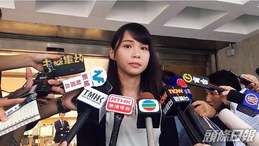 前眾志成員周庭同樣涉嫌違反港版國安法被捕。圖/香港頭條日報