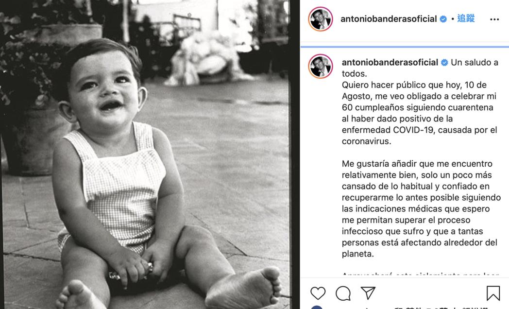 拉丁男星安東尼奧班德拉斯度過60歲大壽,卻自爆感染新冠肺炎。圖/摘自IG