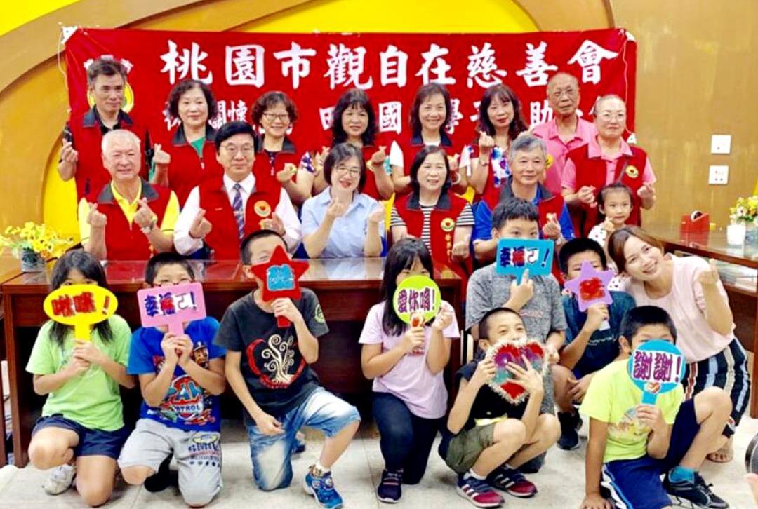 風雲社團/觀自在慈善會 救助弱勢26年