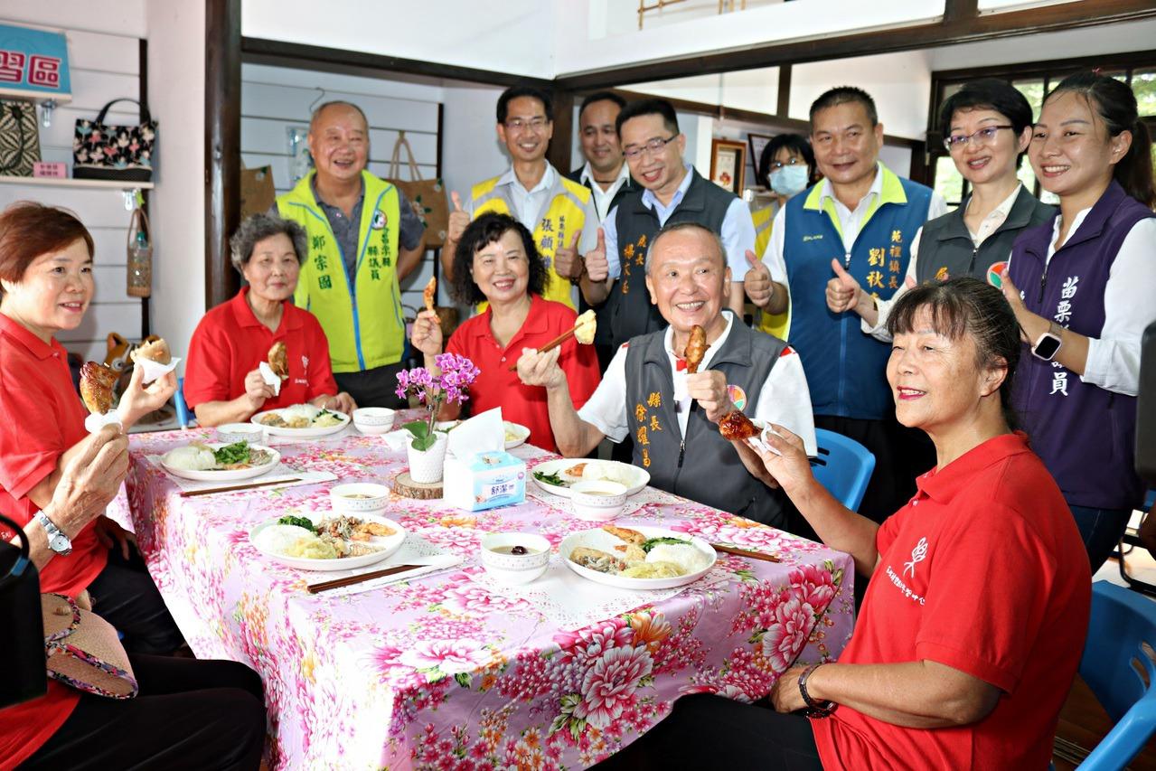 苗栗10所幸福學院 提供共餐服務
