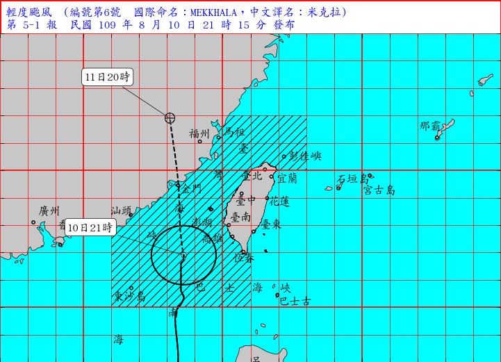 米克拉颱風來襲,雲林縣未列入陸上颱風警報範圍,縣府今晚宣布8月11日照常上班、照常上課。圖/取自中央氣象局網站
