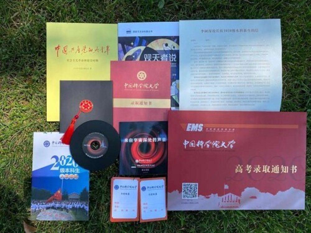中國科學院大學10日寄出的大學新生錄取通知書,還包括來自宇宙深處的15顆脈衝星信...