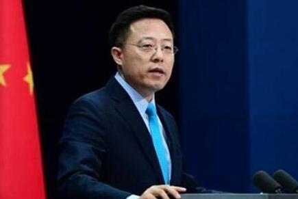 中共宣佈制裁11名美方人士
