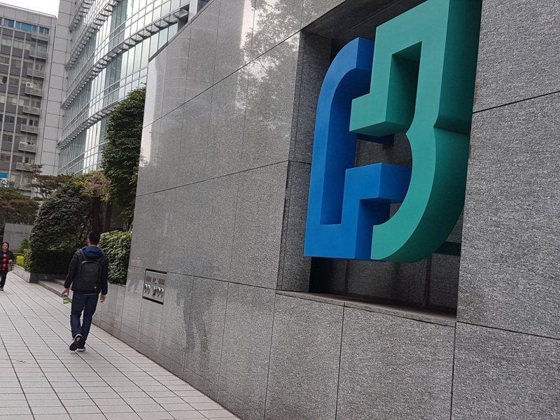 台北富邦銀行。(本報系資料庫)
