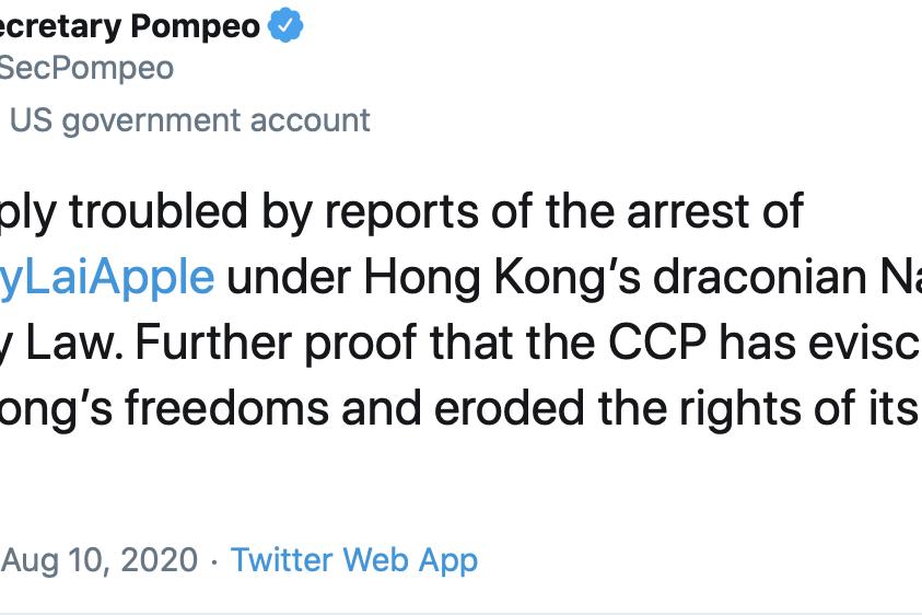 黎智英在港被捕 龐培歐:證明中共剝奪香港自由