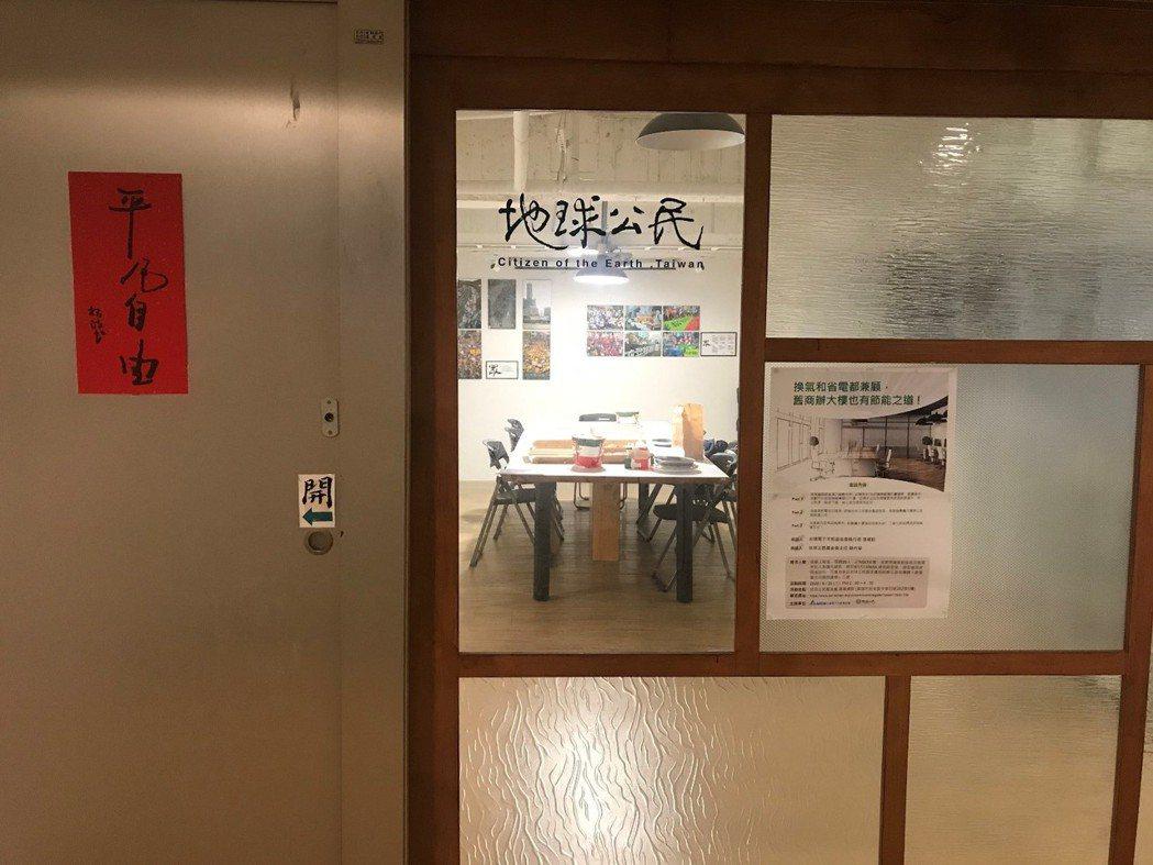 地球公民基金會辦公室的節能空間改造即為綠適居的得意作品之一 圖/詹詒絜攝影