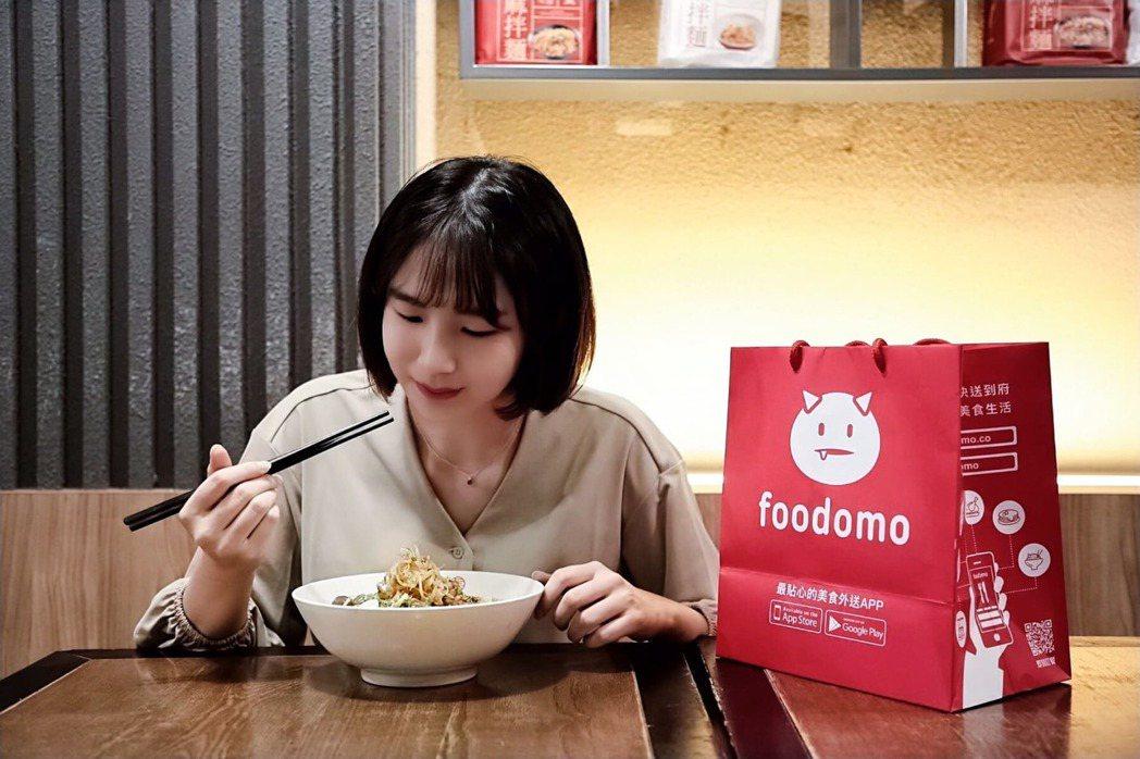 麻膳堂等人氣餐廳也可透過foodomo推新服務「預約內用」輕鬆預約。業者/提供