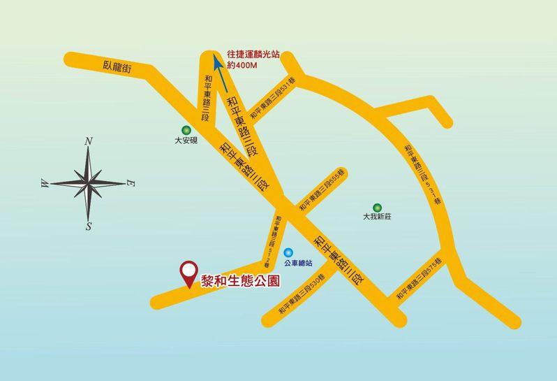 黎和生態公園靠近富陽生態公園,從麟光站出口距離僅400公尺。 圖/臺北市政府工務局大地工程處提供