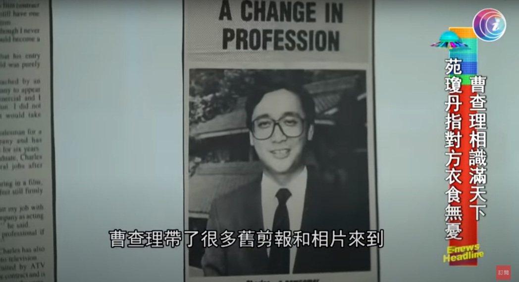 曹查理上節目聊近況。圖/擷自YouTube