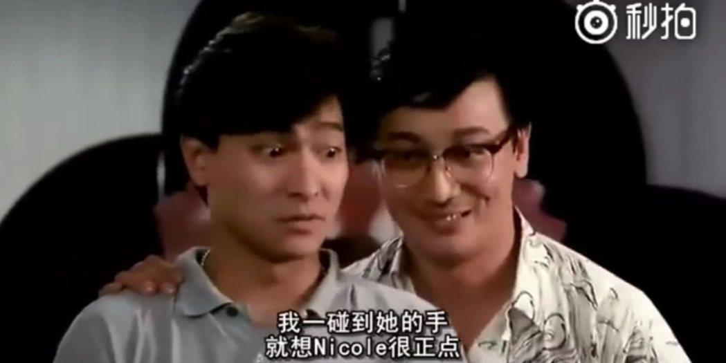 曹查理(右)。圖/擷自YouTube