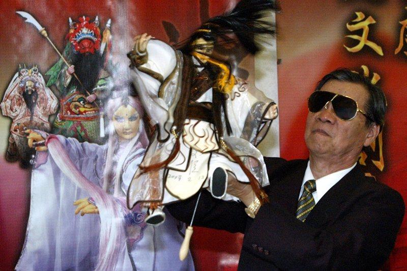 黃俊雄演出的《雲州大儒俠史艷文》,曾創下收視率97%的空前紀錄。圖攝於2005年。 圖/聯合報系資料照