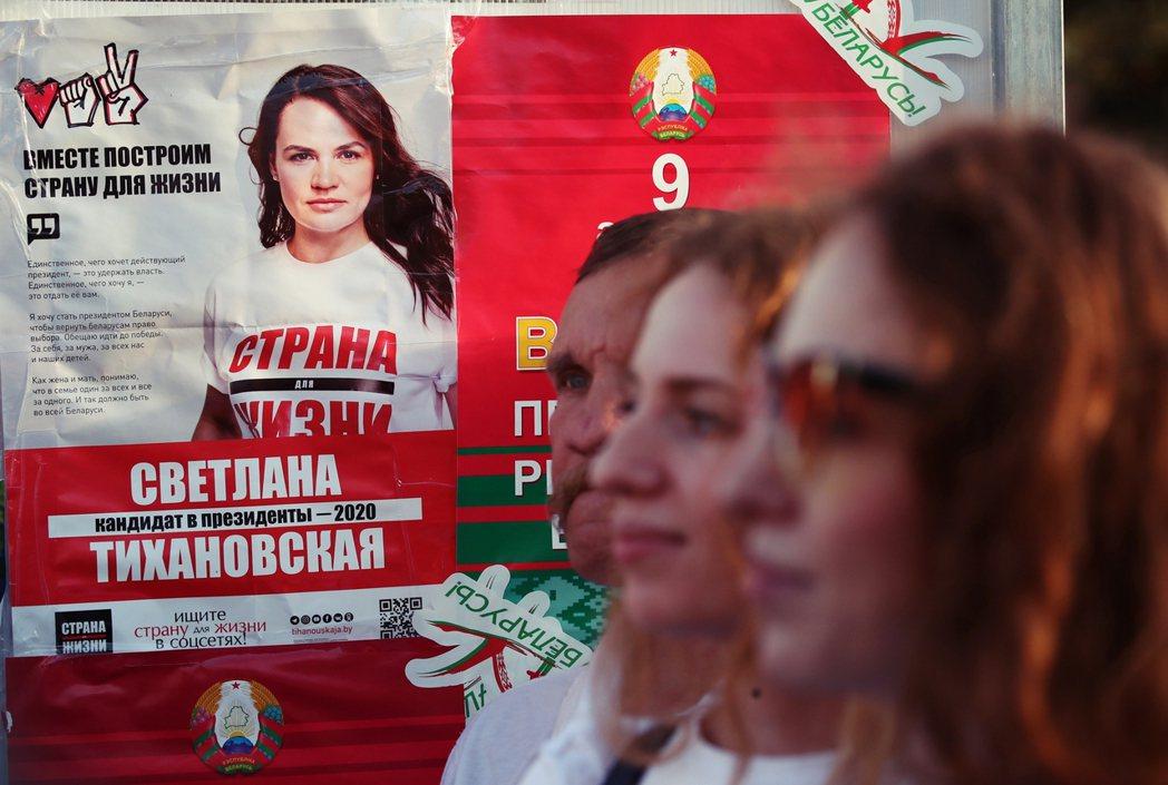 季哈諾夫斯卡婭(Svetlana Tikhanovskaya)成為真正反對派唯一...