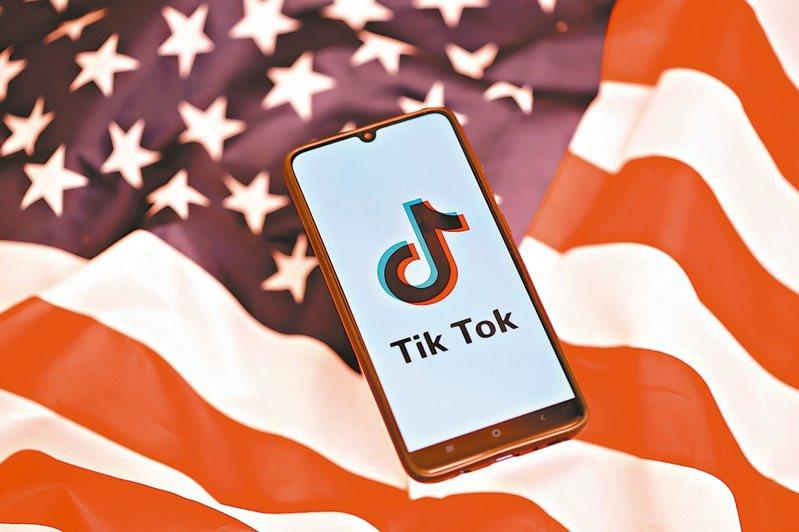 消息人士指出,海外版TikTok的原始碼雖然跟中國國內版抖音互相獨立,但是伺服器端許多相關程式碼,仍然跟抖音相互共用。路透