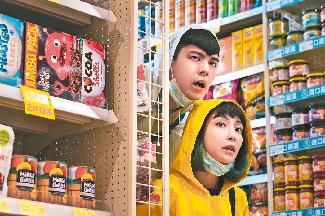 林柏宏(上)、謝欣穎主演的「怪胎」話題十足。圖/台北電影節提供