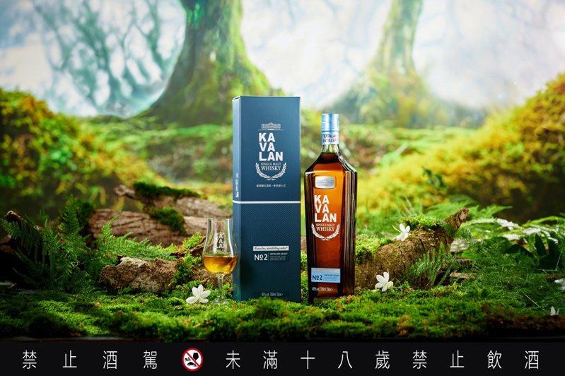 「噶瑪蘭珍選單一麥芽威士忌No.2」富有迷人的花草氣息。圖/金車噶瑪蘭提供