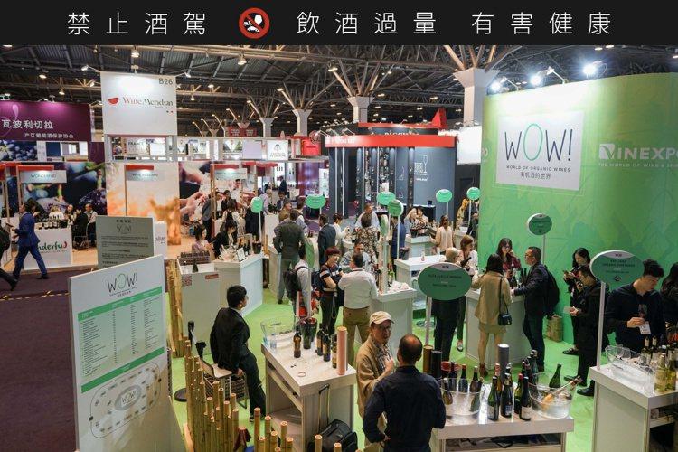 首屆「Vinexpo上海」吸引全球19個產酒國家、40個產區、260個品牌參與。...