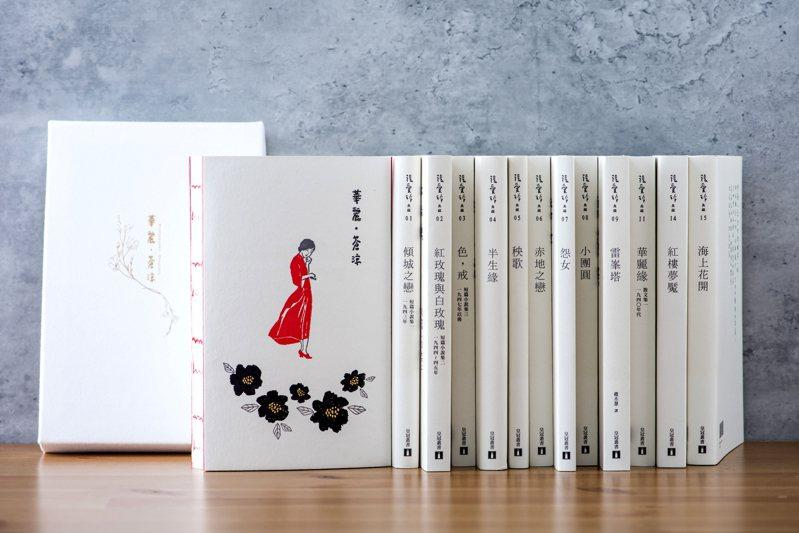 為紀念張愛玲百歲誕辰及逝世25週年,皇冠文化推出「《華麗‧蒼涼》張愛玲典藏手帳」。圖/皇冠提供