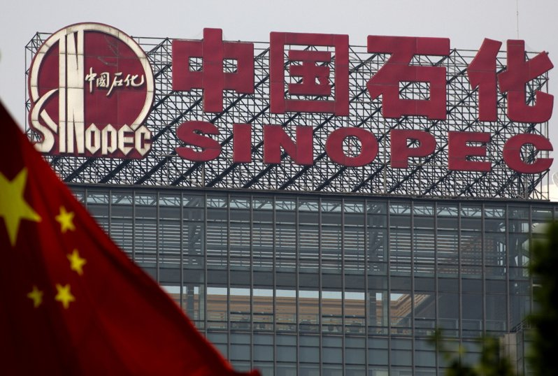 中國石化在《財富》世界500強排行榜排名第二,僅次於美國沃爾瑪。美聯社