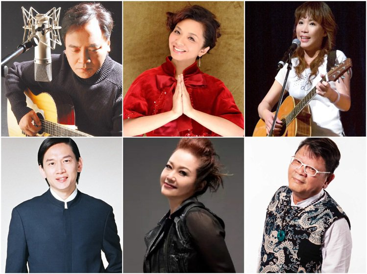 「民歌雅集台灣歌有會」出席歌手。圖/凱達大飯店提供