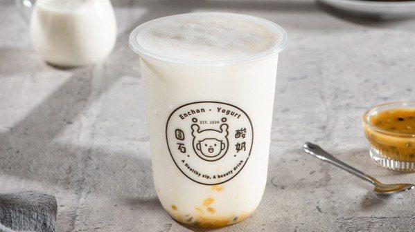 圓石酸奶「百香果酸奶」。圖/KLOOK提供