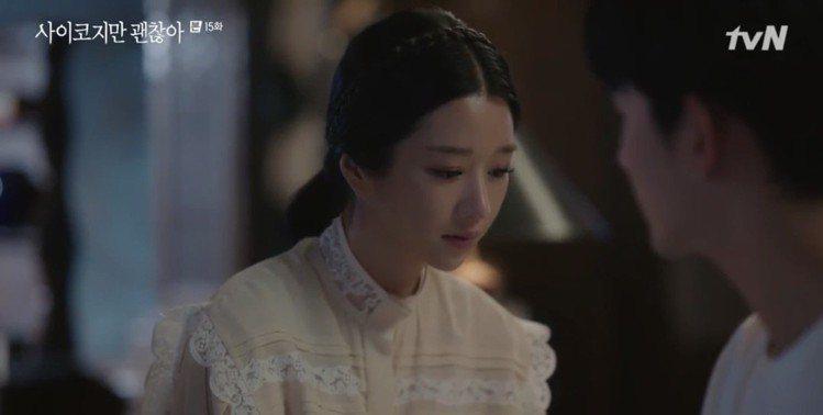 徐睿知在《雖然是精神病但沒關係》路易威登2020早秋連身裙。圖/截自tvN《雖然...