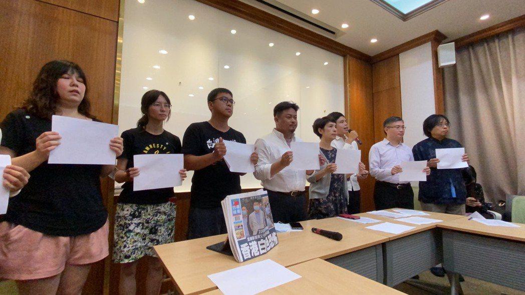 台灣多個民間團體今日召開記者會,譴責中共與港府國安大搜捕行動。記者呂佳蓉/攝影