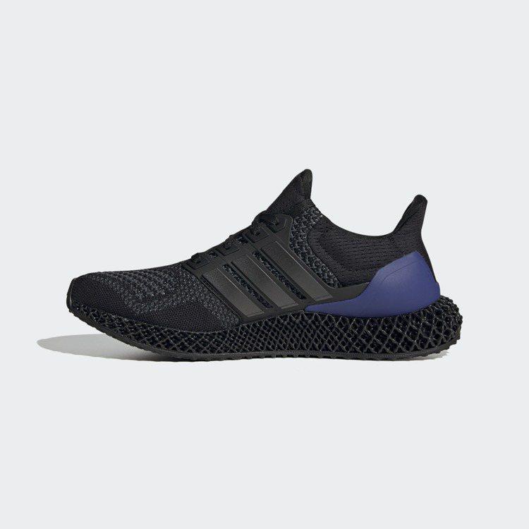 adidas Ultra 4D跑鞋7,800元。圖/adidas提供