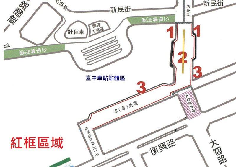 台中市第三警分局將在17日針對台中車站的計畫道路,取締機車違停,呼籲駕駛人遵守交通規則,以免受罰。圖/第三警分局提供
