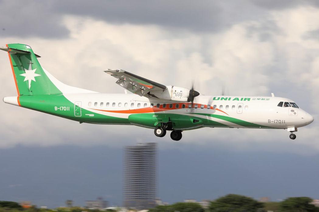 立榮航空班機採用ATR72-600型螺旋漿客機,飛航嘉義到澎湖、金門離島航線。圖...