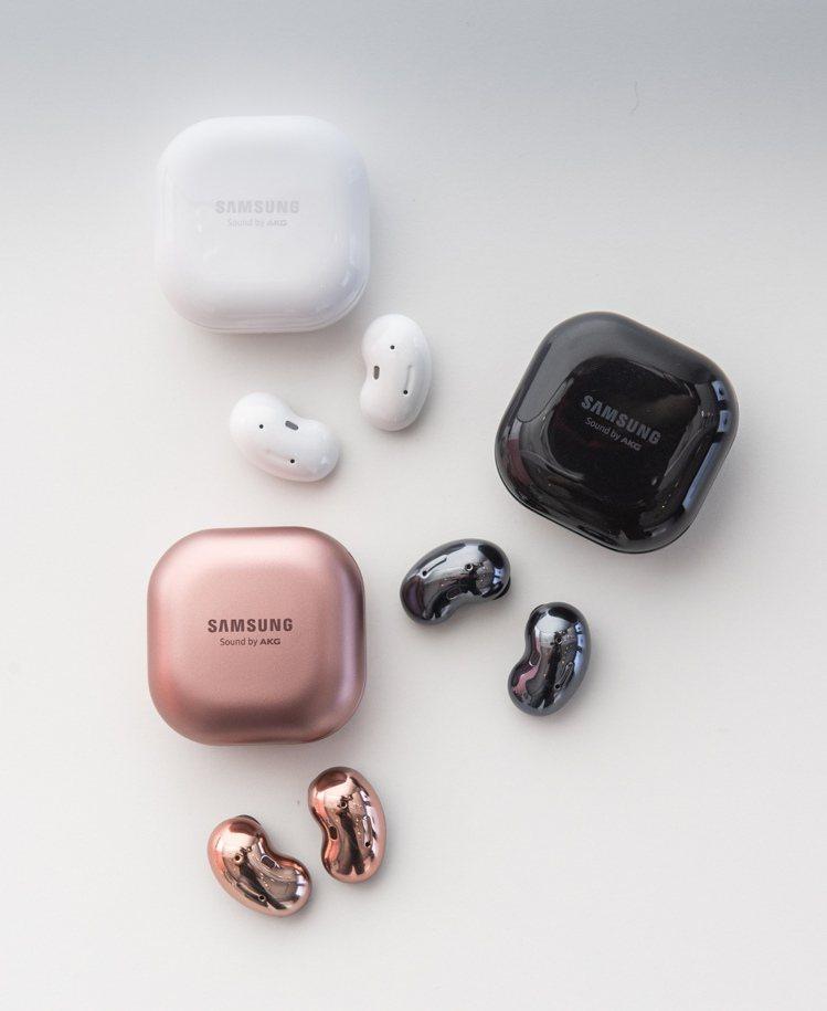 Samsung Galaxy Buds Live共推出星霧金、星幻黑、星幻白等3...