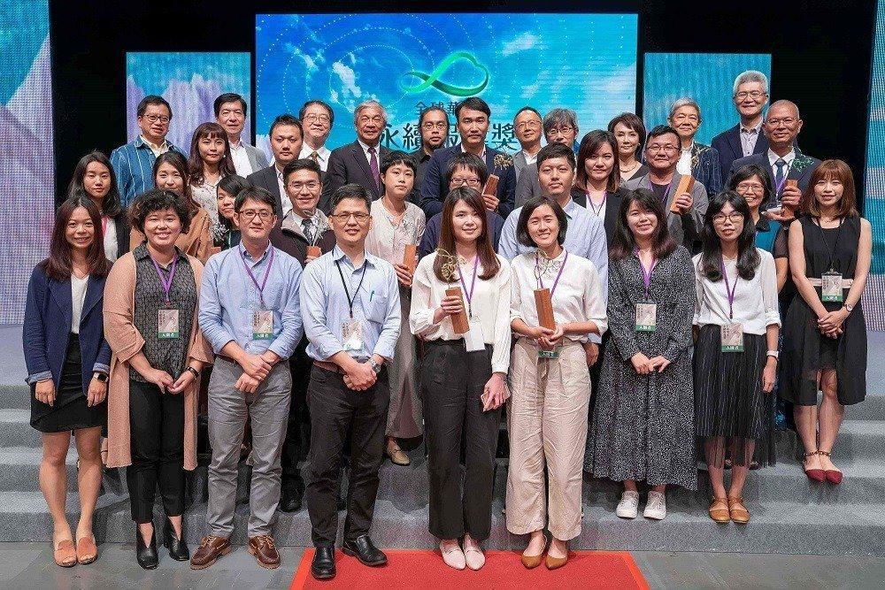 2019年「全球華文永續報導獎」參賽者合照,該年共公布29組得獎者,頒發超過13...