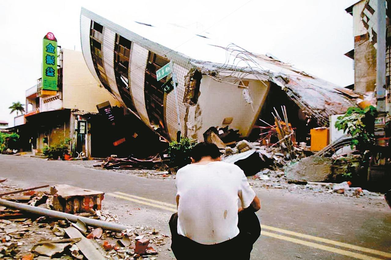 大 地震 2020