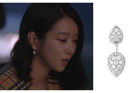 徐睿知《雖然是精神病但沒關係》配件超華麗 Boucheron PIAGET珠寶耳環風格百變