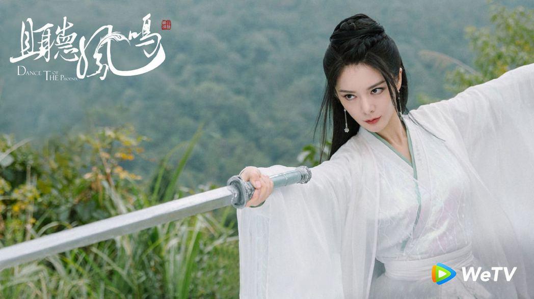 傅菁演出「且聽鳳鳴」。圖/WeTV 提供