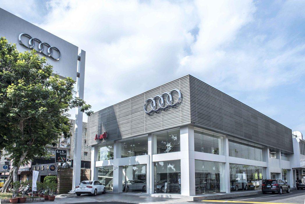 奧迪豐仕第一個據點。(Audi提供)