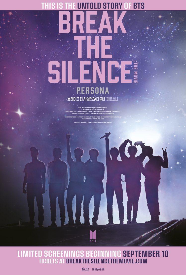 BTS紀錄片「Break The Silence: The Movie」。圖/威...