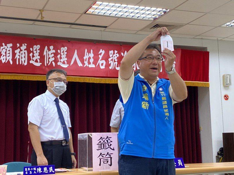 徐瑜新抽出1號時,團隊大聲呼喊「一馬當先、一定當選」等口號。記者陳斯穎/攝影