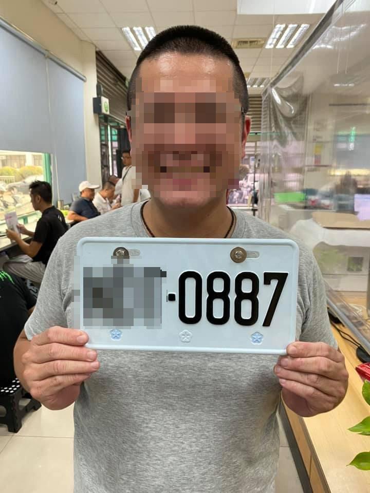 車牌主人一臉燦笑地舉著「0887」的車牌拍照留念。 圖/翻攝自爆廢公社