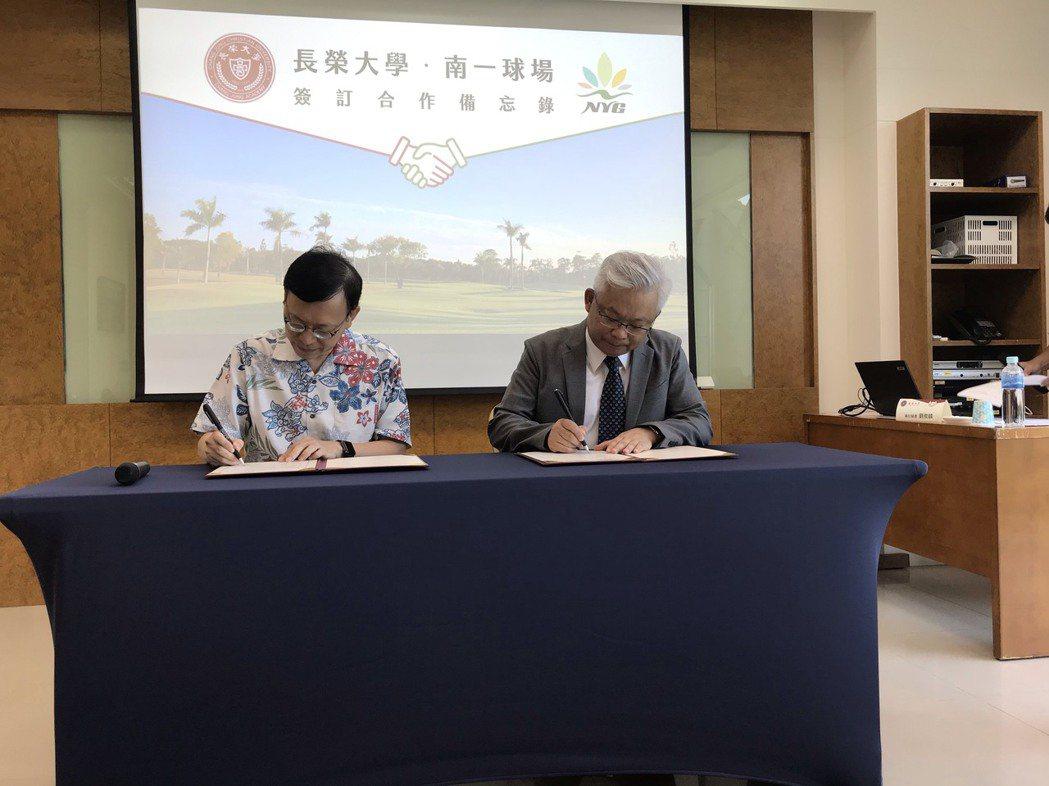長榮大學校長李泳龍(左)與南一球場董事長蔡君山(右),代表雙方簽署MOU,為厚植...
