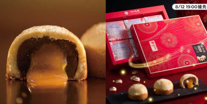 五屆太陽餅冠軍「如邑堂」正式推出新品「餡金流蛋黃酥」。 圖/如邑堂ruyi-全國冠軍太陽餅臉書粉專
