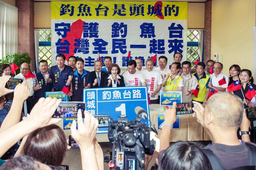 台灣的宜蘭縣議會不滿日方更名,因此也將釣魚台的地名,更改為「頭城釣魚台」作為反制...