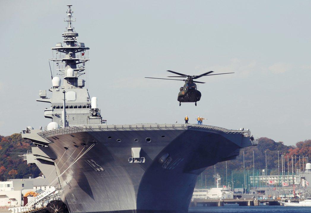 圖為日本的出雲號。菅義偉強調,中國海警船入侵釣魚台領土已是「非常嚴重的事態」。 ...
