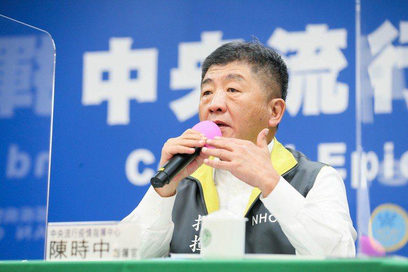 指揮官陳時中表示,3案接觸者目前都沒被驗出陽性,僅剩少數幾位檢驗中,過幾天就會過了觀察期。圖/中央流行疫情指揮中心提供