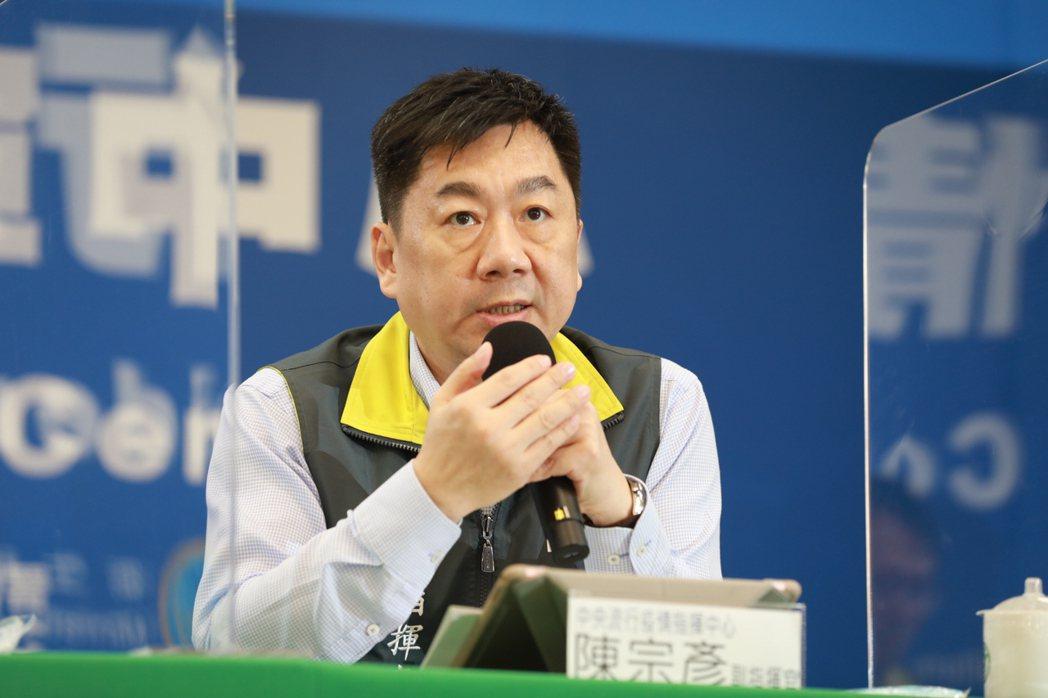 指揮中心副指揮官陳宗彥表示,據統計國內有逾20艘離岸風電工作船,由於這些船隻直接...