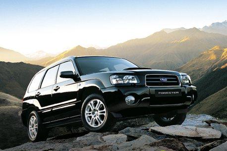 10年以上老Subaru的春天!進廠保養8折,滿額優惠再加碼