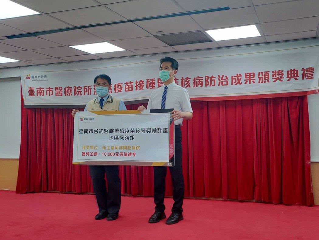臺南市長黃偉哲與胸腔病院院長黃紹宗合影。 院方/提供。
