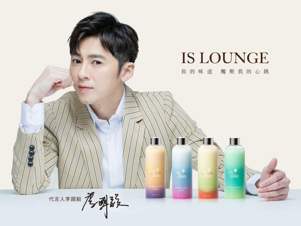 戲劇男神李國毅連續四年代言台灣在地洗護髮品牌IS Lounge 嗜.香氛,通過S...