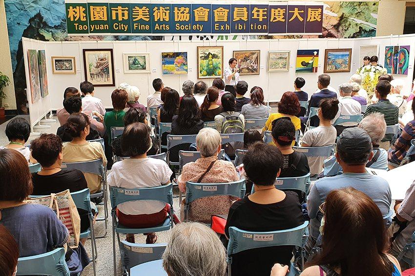「桃園市美術協會會員年度大展」開幕式。 曹松清/攝影