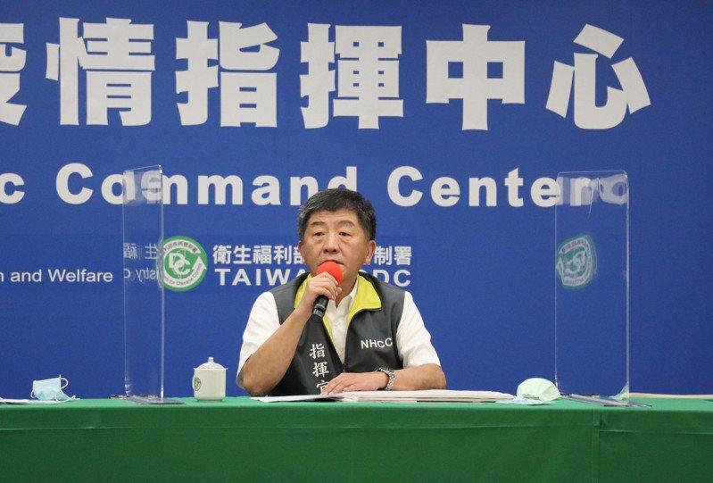 圖為中央疫情指揮中心指揮官陳時中。圖/指揮中心提供
